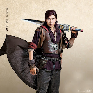 Elvis Han from Monster Killer, the lead in 2016 fantasy wuxia Chinese Paladin 5