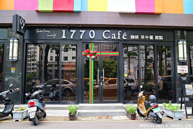 IMG 1743 - 台中西屯│1770 Cafe*棉花糖噗啾蛋好綿密。熱壓古巴麵包餡料滿滿。悠閒用餐好去處