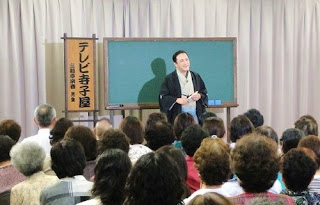 三遊亭楽春の講演会がテレビで日本各地へ放送されました。