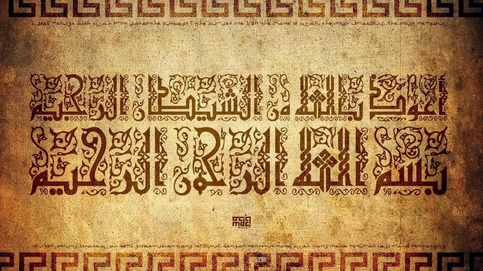 Tafsir Isti'adzah