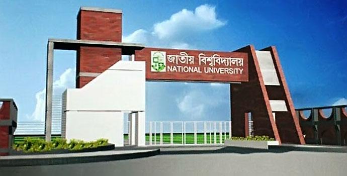 RE: জাতীয় বিশ্ববিদ্যালয় এর নতুন CGPA গ্রেডিং পদ্ধতি সঠিক ভাবে জানতে চাই?