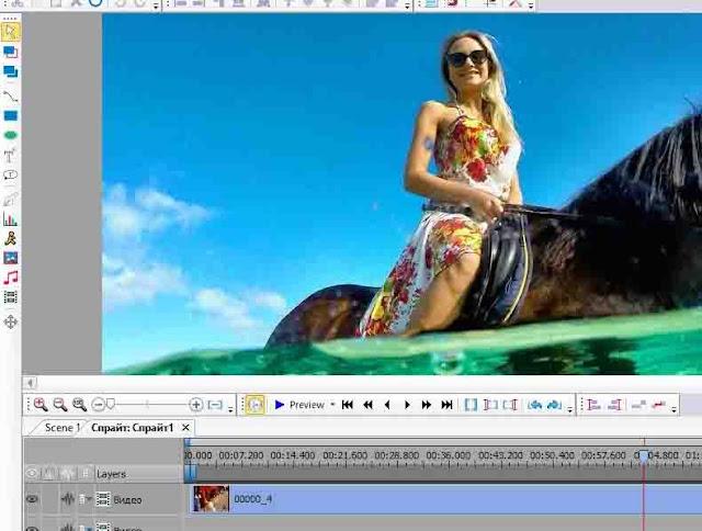 Free Download VSDC Free Video Editor Terbaik