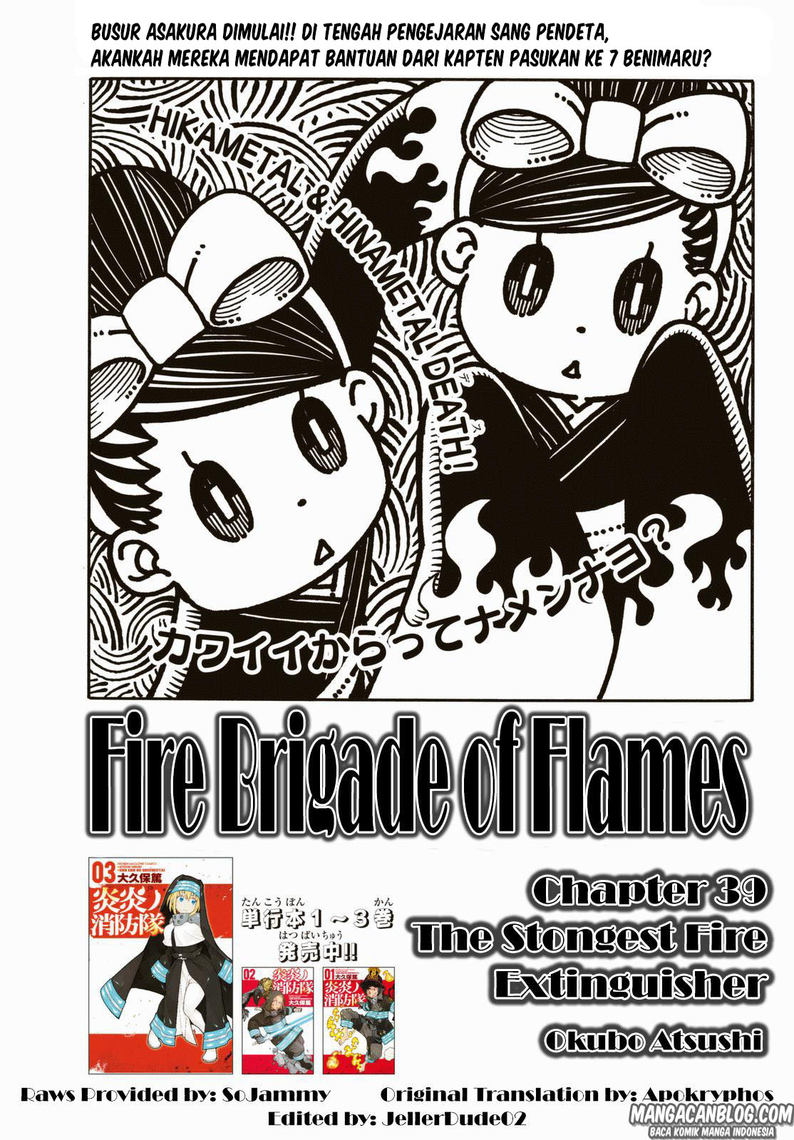 Komik fire brigade of flames 039 - chapter 39 40 Indonesia fire brigade of flames 039 - chapter 39 Terbaru 1|Baca Manga Komik Indonesia