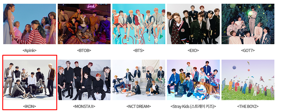 iKON is confirmed to attend 2018 MBC Gayo Daejejeon - iKON Updates
