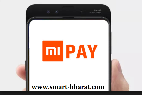 https://www.smart-bharat.com/2019/01/mi-lunch-first-mobile-payment-app-in.html
