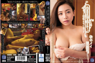 Nonton Bokep Jepang Mei Matsumoto