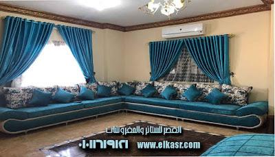 ركنة مودرن حديثة تركواز في بيج سادة في مشجر
