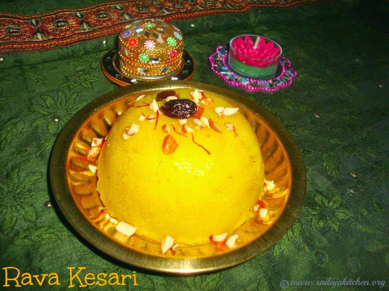 images for Rava Kesari / Kesari Recipe /  Indian Semolina And Saffron Halwa or Pudding Recipe