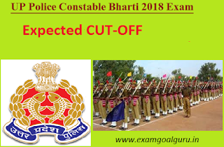 expected cut off in up police constable 2018 bharti