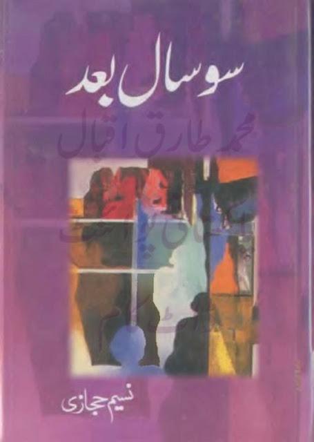 So Saal Baad Urdu Novels by Nasim Hijazi Funny Urdu Book Download PDF