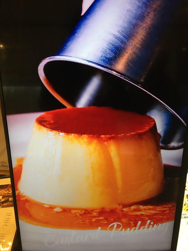 柏高島屋にある『マーケットレストランAGIO柏店』の案内板に表示されたプリン