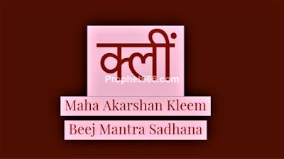 Maha Akarshan Kamdev Kleem Beej Mantra Sadhana