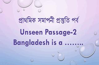 প্রাথমিক সমাপনী প্রস্তুতি-2018: Unseen passage(4)- Bangladesh is a small country... (Download Now!)