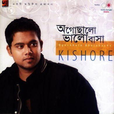 Ogochhalo Bhalobasha – Kishore Bangla Mp3 Album Download