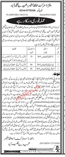 health-department-sindh-jobs-july-2020-dha-latest-advertisement