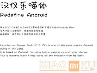 font rekomendasi xiaomi - Annie Le Meow Font