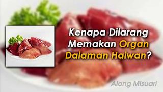 JANGAN makan organ dalaman..