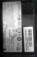 label_lg_l177wsb
