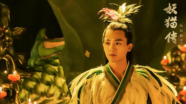 Oho Ou Hao in Legend of the Cat Demon