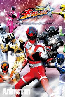 Uchu Sentai Kyuranger - Siêu Nhân 2017 Poster