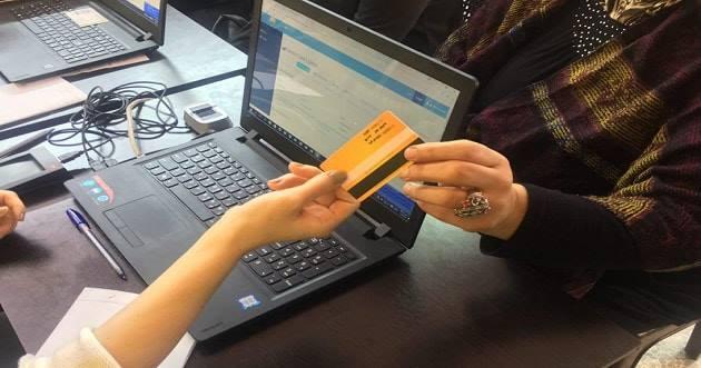 شكاوى المواطنين حول وجود ثغرات في شروط منح البطاقة الذكية بالسويداء