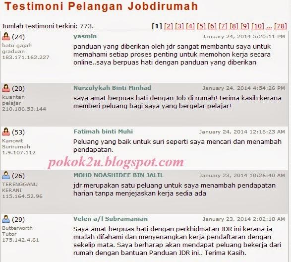 Testimoni Pelanggan Jobdirumah Terbaru 2014