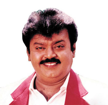DMDK Leader Vijaykanth