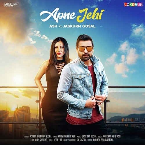 Lai La Lai Mp3 Naa Song Downld: APNE JEHI LYRICS & Download