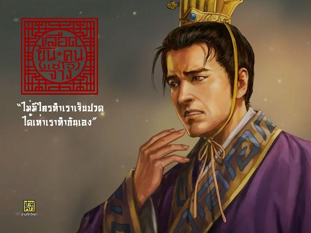 เลือดข้น คน(แซ่โจ)จาง - โจหิม