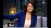 برنامج انتباه حلقة الخميس 8-12-2016 مع منى العراقى