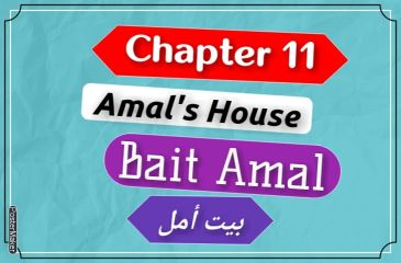 Chapter 11 amals house arabic text book 1 ibookread PDF