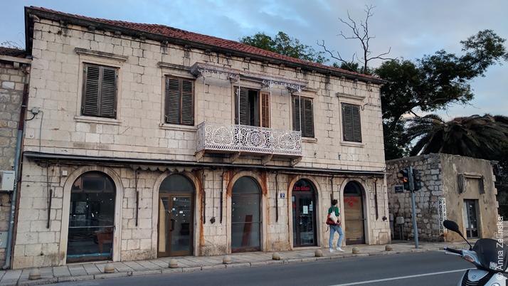 Старое здание, Дубровник