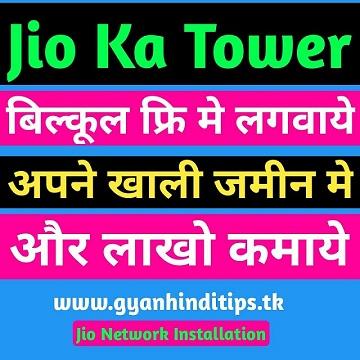 Jio Tower Kaise Lagwaye Apne Jamin Me Bilkul Free Me Puri Jankari Hindi Me