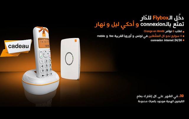 4G d'Orange et soyez les premiers à bénéficier d'une Flybox 4G gratuite