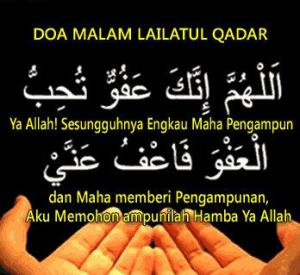 gambar doa malam lailatul qadar