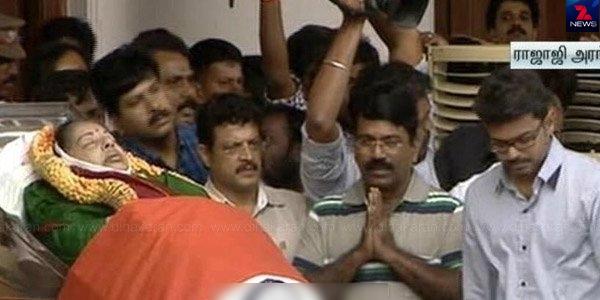 ஜெயலலிதா உடலுக்கு நடிகர் விஜய் அஞ்சலி