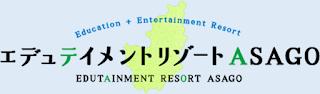 https://www.edr-asago.jp/