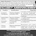 The Indus Hospital (Academic) Karachi Jobs