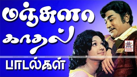 Manjula Love Songs