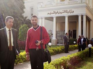 #b_logger , #Egyteachers ,  #Egyeducation , التعليم  , المعلمين , التربية والتعليم , احوال التربية والتعليم