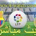 مشاهدة مباراة برشلونة وريال مدريد اليوم بث مباشر بدون تقطيع HD
