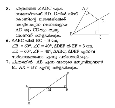 Mathematics: Class VIII Chapter-1. സര്വസമത്രികോണങ്ങള്