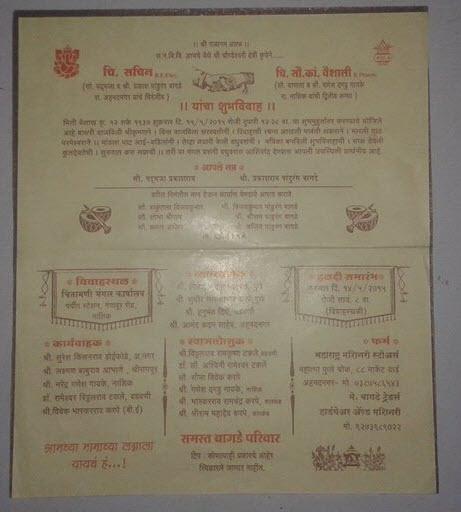Hindu Wedding Invitation Card Format In Marathi Deweddingjpgcom