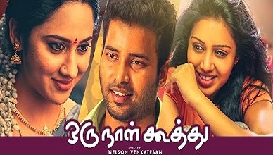 Oru Naal Koothu Movie Online