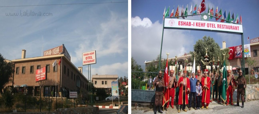 Tarsus Eshab-ı Kehf Otel