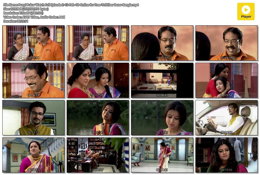 Punyi Pukur Watch Full Episode 2 13 Feb 18 Online For Free Tvshiber