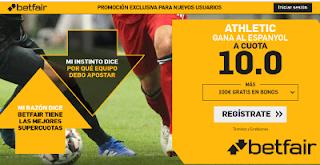 betfair supercuota Athletic gana Espanyol 8 marzo 2019