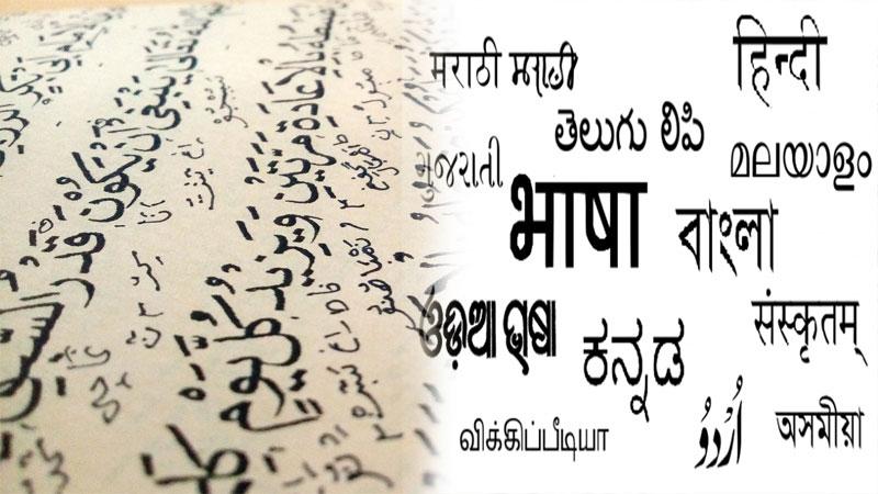 Gambar Tulisan Bahasa Arab dan India