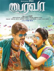 Watch Bairavaa (2017) DVDScr Tamil Full Movie Watch Online Free Download