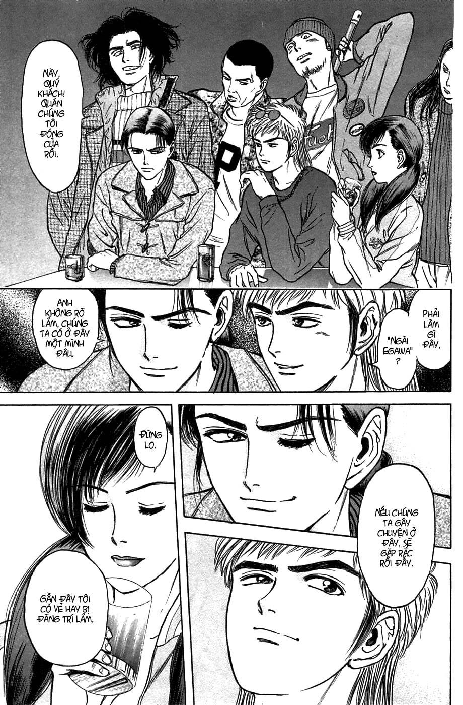Psychometrer Eiji chapter 36 trang 12